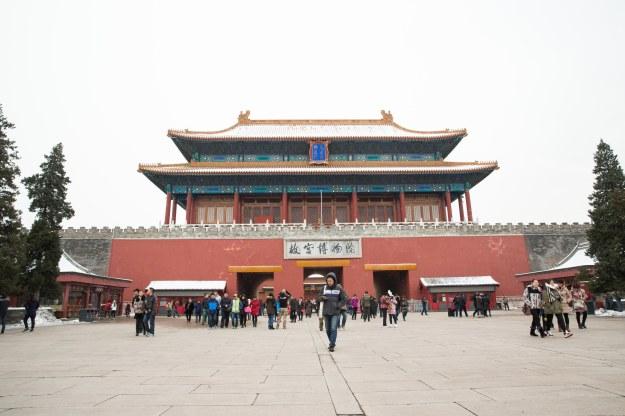 Chine22